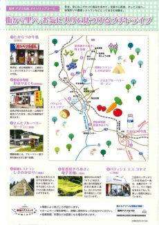 阪神アグリ街道マイトリップコース_9