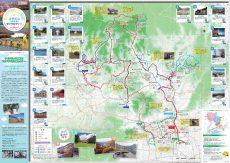北摂里山-新発見-サイクルマップ_1