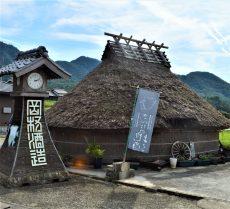 三田の造り酒屋